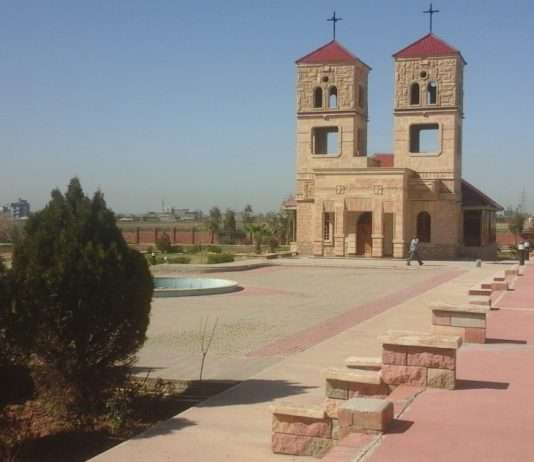 Chiesa del Seminario San Pietro